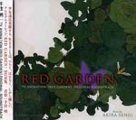 Animation Soundtrack (Music by Akira Senju) - Anime Red Garden Original Soundtrack (Japan Import)