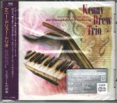 Kenny Drew Trio - Kenny's Music Still Live On Vol.2 (Japan Import)