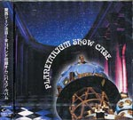 V.A. - Planetarium Show Case [Limited Release] (Japan Import)