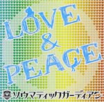 SOMATIC GUARDIAN - Love & Peace [Limited Edition / Type A] (Japan Import)