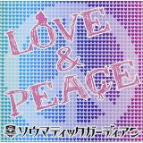 SOMATIC GUARDIAN - Love & Peace [Limited Edition / Type B] (Japan Import)