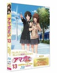 Animation - Amagami SS 13 Risa Kamizaki & Miya Tachibana [Limited Edition] [Blu-ray] BLU-RAY (Japan Import)