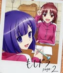 Animation - Moshidora page:2 BLU-RAY (Japan Import)