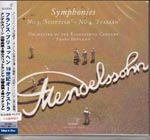 Frans Bruggen (conductor), Orchestra of the 18th Century - Mendelssohn: Symphonies Nos. 3 & 4 (Japan Import)