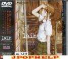 Animation - serial experiments lain lif.02 DVD (Japan Import)