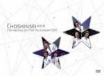 "Choshinsei (Supernova) - Fan Meeting 2011 ""For You"" Concert DVD [Limited Release] DVD (Japan Import)"