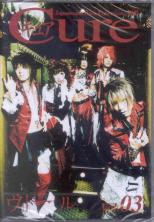 Vidoll - Jappanesque Rock Collectionz Cure DVD 03 (Japan Import)