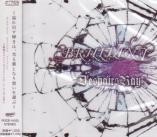 D'espairsRay - Brilliant (Japan Import)