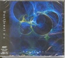 DuelJewel - es (Japan Import)