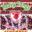 Shonen Knife - Heavy Songs (Japan Import)