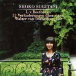 Shoko Sugitani - Beethoven: 33 Variations on a waltz by Anton Diabelli, Op. 120 (Japan Import)