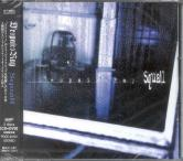 D'espairsRay - Squall [w/ DVD, Limited Edition]