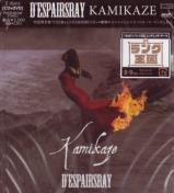 D'espairsRay - Kamikaze [w/ DVD, Limited Edition] (Japan Import)