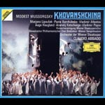 Claudio Abbado (conductor), Vienna State Opera Orchestra, et al. - Mussorgsky: Khovanshchina (Japan Import)