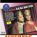 Claudio Abbado (conductor), Teatro Alla Scala - Verdi: Macbeth (Japan Import)