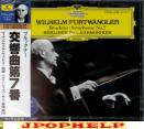 Wilhelm Furtwangler (conductor) - Bruckner Sym. No.7 (Japan Import)