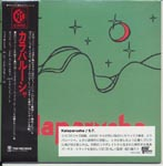 Kalaparusha - S.T. [Cardboard Sleeve (mini LP)] [SHM-CD] [Limited Release] SHMCD (Japan Import)