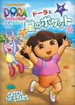 Animation - Dora the Explorer: Catch the Stars DVD (Japan Import)