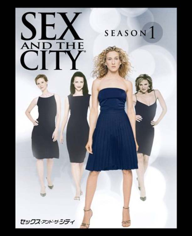 Target sex and the city dvd
