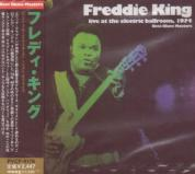 Freddie King - Best Blues Masters (Japan Import)