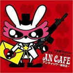 Antic Cafe - UNTITLED [CD+DVD] (Japan Import)
