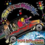 Dog in the Parallel World Orchestra - Speed To Night [w/ DVD, Limited Edition] (Japan Import)