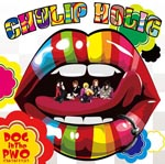 Dog in the Parallel World Orchestra - Chulip Holic [w/ DVD, Limited Edition] (Japan Import)