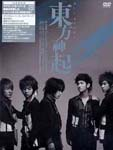DongBangSinKi - All About DongBangSinKi [Limited Edition] DVD (Japan Import)