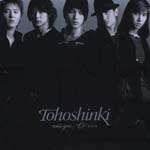 "DongBangSinKi - miss you / ""O"" - Sei Han Go (Japan Import)"