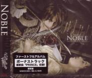 Versailles - Noble [Regular Edition] (Japan Import)