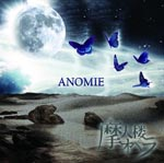 Matenro Opera - Anomie [Regular Edition] (Japan Import)