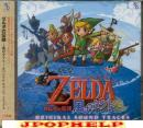 Game Music - Zelda no Densetsu (The Legend of Zelda) - Kaze no Takuto (The Wind Waker) Original Soundtrack  (Japan Import)