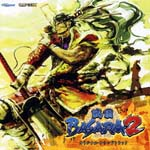Game Music - Sengoku Basara 2 Original Soundtrack (Japan Import)