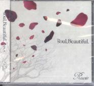Ruvie - Thy soul be beautiful [Type A] (Japan Import)