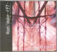 Wizard - Idealism [CD+DVD] [Limited Release] (Japan Import)