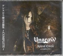 UnsraW - Spiral Circle - Complete (Japan Import)