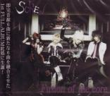 Screw - Fusion of the core [Regular Edition / Type B] (Japan Import)
