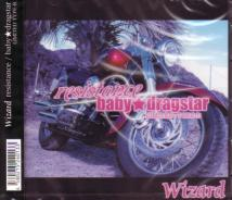 Wizard - resistance / baby dragstar [w/ DVD, Limited Edition / Type B] (Japan Import)