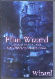 Wizard - Film Wizard-Universal Kamaer Final DVD (Japan Import)