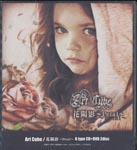 Art Cube - Hanabikage - Petal - [w/ DVD, Limited Edition / Type A] (Japan Import)