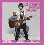 Original Soundtrack - CUSTOM MADE 10.30  (Japan Import)