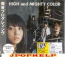 HIGH and MIGHTY COLOR - Gouon Progressive [Limited Low-priced Edition] (Japan Import)