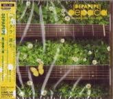 DEPAPEPE - DEPA Cla - DEPAPEPE Plays the Classics (Japan Import)