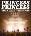 PRINCESS PRINCESS - PRINCESS PRINCESS TOUR 2012 - Saikai - at Budokan [Blu-ray] BLU-RAY (Japan Import)