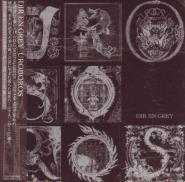 Dir en grey - Uroboros [Limited Edition, 2CD] (Japan Import)
