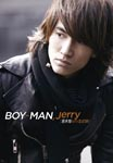 Jerry Yan - Boy - Man DVD (Japan Import)