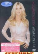 Jessica Simpson - DREAM CHASER DVD (Japan Import)