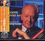 Gunter Wand (conductor), NDR Sinfonieorchester - Bruckner: Symphony No. 8 [SACD Hybrid] (Japan Import)