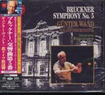 Gunter Wand (conductor), NDR Sinfonieorchester - Bruckner: Symphony No. 5 [SACD Hybrid] (Japan Import)