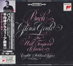 Glenn Gould (piano) - J.S. Bach: Well-Tempered Clavier (Complete) [SACD Hybrid] (Japan Import)